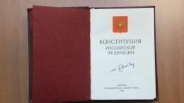 Путин выразил уверенность вподдержке россиянами поправок кКонституции