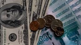 Вкакой валюте лучше хранить деньги— мнение экономиста