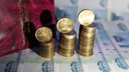 Некоторым категориям россиян повысят пенсии с1июля
