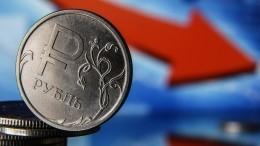 Граждан России избавили отбанковского роуминга