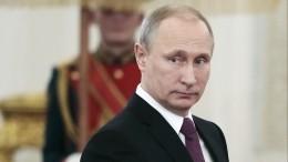 Путин написал статью особытиях Второй мировой войны