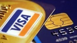Выпуск иобслуживание банковских карт могут стать платными