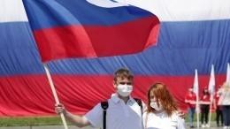 ВДень России волонтерам акции «Мывместе» вручили памятные медали