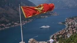 Черногория может повторить украинский сценарий раскола