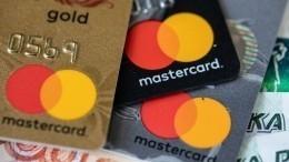 ВРоссии планируют сделать выпуск банковских карт платным