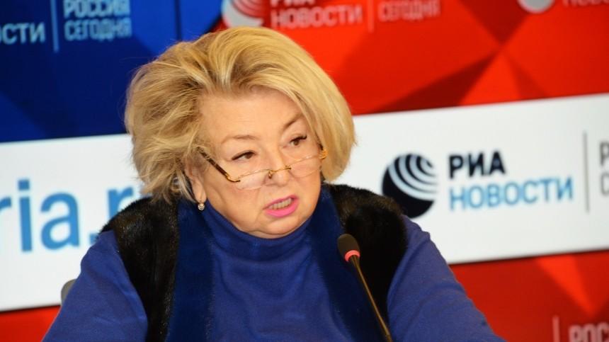 Тарасова отреагировала наназначение Плющенко тренером сборной России