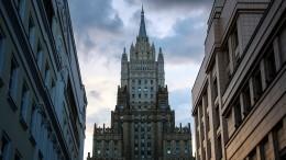 Эксперт: высылка российских дипломатов Прагой обусловлена внутренними распрями