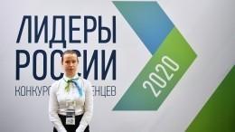«Лидеры России» направили запрос вTwitter из-за блокировки аккаунта