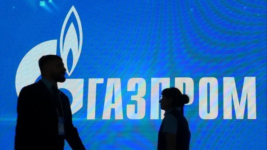 Турецкие компании задолжали «Газпрому» два миллиарда долларов