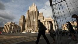 Москва направила ноту протеста Киеву из-за антироссийской акции 12июня