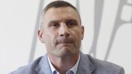 Мэр Киева Кличко назвал неприличное слово иоконфузился впрямом эфире