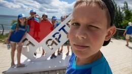 95 лет «Городу детства»: Легендарный лагерь «Артек» отмечает юбилей