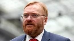 Милонов осудил Боню, назвавшую живущих наМРОТ россиян нищебродами иалкоголиками