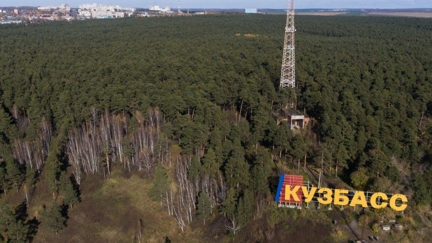 Кузбасс стал лидером пообъемам строительных работ среди регионов Сибири