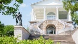 ВЕкатерининский парк Царского села вернулся обновленный Геракл