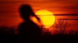 Усиление солнечной активности угрожает россиянам