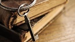 ВПетербурге случайно обнаружили 200-летнюю бухгалтерскую книгу
