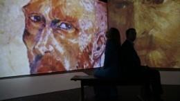 Совместное письмо Ван Гога иГогена ушло смолотка 16,5 миллиона рублей
