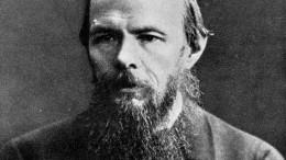 «Отмужа, ототца»— книга Достоевского сего автографом ушла смолотка