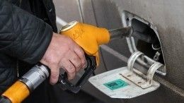 Рекордное подорожание бензина вРоссии объяснили ростом спроса набирже