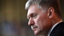 Песков ответил навопрос овозможном обращении Путина кроссиянам