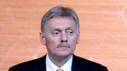 Решений поповышению НДФЛ для богатых россиян пока непринималось— Песков