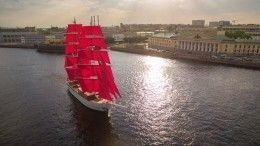 Впервые шоу для выпускников «Алые паруса» пройдет вакватории Финского залива