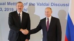 Состоялся телефонный разговор Владимира Путина сИльхамом Алиевым