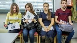 Приемная кампания вроссийские вузы начнется 15августа