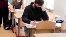 Выпускники школ несмогут пересдать ЕГЭ