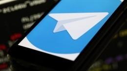 Отмену блокировки Telegram прокомментировали вМосгорсуде