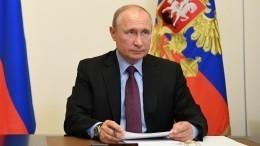 National Interest опубликовал статью Путина обистории Второй мировой войны