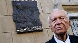 Правнучка бывшего советского лидера подтвердила смерть Сергея Хрущева