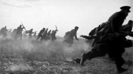 Минобороны рассекретило документы опервых днях Великой Отечественной войны