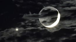 Удивительное рядом: россияне увидят затмение Венеры