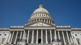 Портреты конфедератов убрали изздания конгресса США