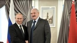 Россия иБелоруссия подписали соглашение овзаимном признании виз