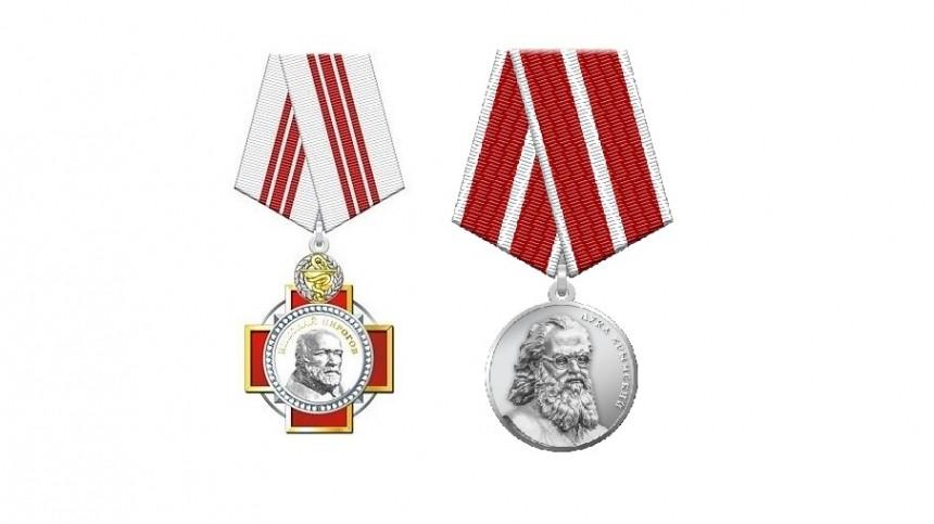 ВРоссии учреждены орден Пирогова имедаль Луки Крымского