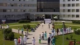 Концерт коДню медработника прошел водворе Боткинской больницы вПетербурге