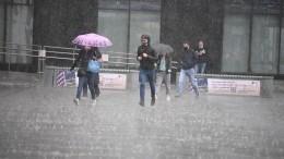 Когда дожди прекратят заливать Москву— прогноз синоптика