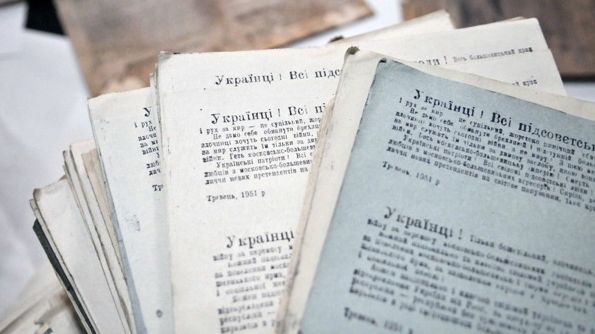Тайник сбандеровскими документами 70-летней давности нашли наУкраине