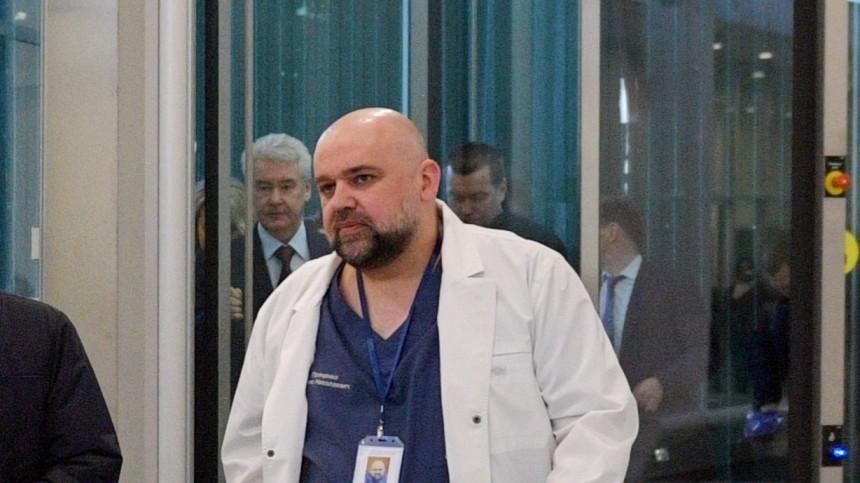 Денис Проценко иеще четыре врача получили звание Героя Труда заборьбу сCOVID-19