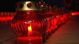 Вроссийских городах проходит акция «Свеча памяти»— видео