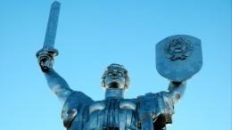 ВРаде осудили акцию сфлагом ЛГБТ накиевском монументе «Родина-мать»