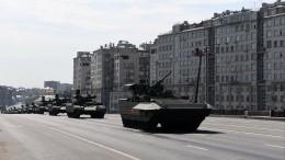 Внимание кдеталям: последние приготовления кПараду Победы проходят вМоскве