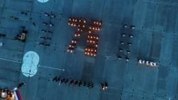 Аэростаты подняли ввоздух 18-метровый флаг России вКраснодаре— видео