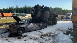 Вмассовом ДТП наКАД вПетербурге погиб один человек