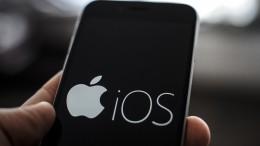 Apple представила обновленную операционную систему для смартфонов iOS14
