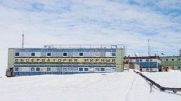 Подробности пожара нароссийской станции «Мирный» вАнтарктиде