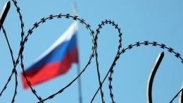 НаУкраине планируют продолжить разрыв договоров сРоссией